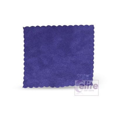 Gyeon Q2M - Suede Microfibre Cloth 10x10cm - Pack of 5