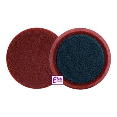 """Meguiars Soft Buff 4"""" Foam Cutting Spot Pad W7204 (twin pack)"""