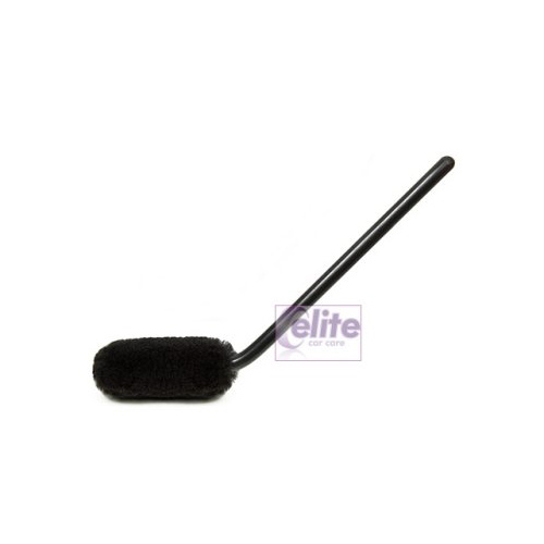 Elite Luxury Spoke Back Wheel Woolie Brush 12 inch - Small